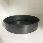 Cake Pan (Round - Small)
