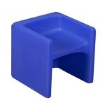 Cube Chair - Dark Blue