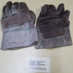 Work Gloves, med duty
