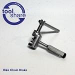 Bike Chain Brake