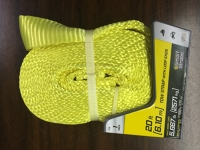 Tow strap, 20'