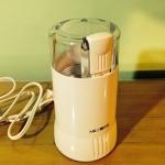 Coffee Grinder (small blade grinder)