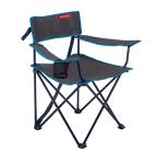 Kempingová židle / Camping chair