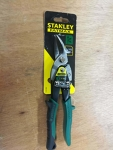 Aviation Tin Snips 0.7mm to 1.2mm
