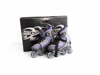 rolerji št. 35-39 / roller skates sizes 35-39