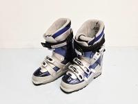 čevlji za turno smučanje / backcountry ski boots