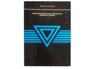 Developg structional Services Book