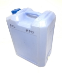 Water Jerry can - 25 litres