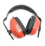Ear Muffs (2)