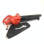 Blower Vacuum - HOMELITE - Cherry Red