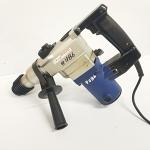 Rotary Hammer Drill: DYNALINK 620W