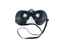Binoculars: GREENKAT 7x50 extra wide angle