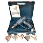 Heat Gun 2300W - Bosch