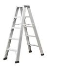 5 ft aluminum ladder