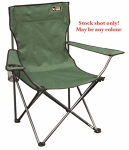 Camping chair - with cover