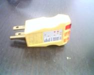 Détecteur de courant alternatif