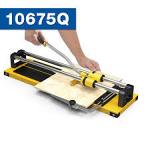 """QEP 20"""" Professional Tile Cutter"""