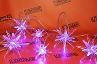 Lichterkette 3D-Sterne