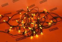 LED-Lichterkette 40 Lämpchen