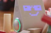Codey Bot