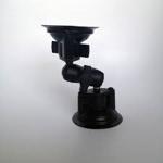 Skoog Mounting Arm