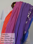 Wrapsody Bali Breeze (Gauze) Tracy (red-blue-purple) Centreville Size D/Long 7