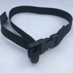 Accessory/Chest strap