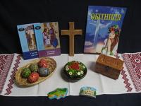 Ukraine Artifact kit #1