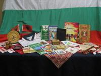 Eastern Europe Artifact Kit #2