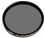 82mm Filter Pack - UV, Polarizer and Warm Filter