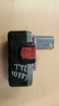 Bosch Impact driver 18v (battery)