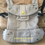 Lillebaby Complete Airflow - gray