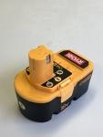 Ryobi one+ 18V battery